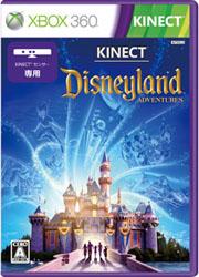 【クリックで詳細表示】Kinect:ディズニーランド・アドベンチャーズ ※Kinect専用 XB360