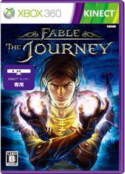 【クリックで詳細表示】【取得NG】Fable:The Journey ※Kinect専用 XB360