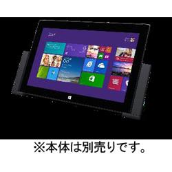 【純正】Surface Pro 2/Pro兼用 ドッキングステーション G5Y-00005