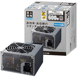 KRPW-L5-600W/80+ (80PLUS STANDARD取得/600W)