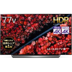 有機ELテレビ LG  OLED77C9PJA [77V型 /4K対応 /BS・CS 4Kチューナー内蔵 /YouTube対応]
