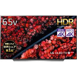 有機ELテレビ LG  OLED65C9PJA [65V型 /4K対応 /BS・CS 4Kチューナー内蔵 /YouTube対応]