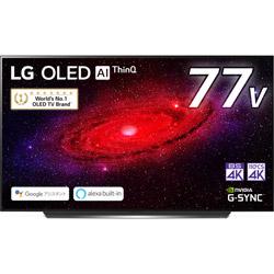 有機ELテレビ  ブラック OLED77CXPJA [77V型 /4K対応 /BS・CS 4Kチューナー内蔵 /YouTube対応]