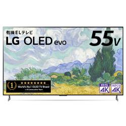 有機ELテレビ   OLED55G1PJA [55V型 /4K対応 /BS・CS 4Kチューナー内蔵 /YouTube対応 /Bluetooth対応]