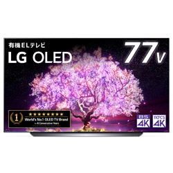 有機ELテレビ   OLED77C1PJB [77V型 /4K対応 /BS・CS 4Kチューナー内蔵 /YouTube対応 /Bluetooth対応]