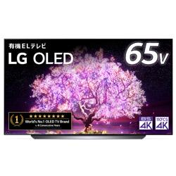 有機ELテレビ   OLED65C1PJB [65V型 /4K対応 /BS・CS 4Kチューナー内蔵 /YouTube対応 /Bluetooth対応]