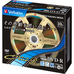 VHR12JC10V1 録画用DVD-R(1-16倍速対応/10枚/CPRM対応/キネアールデザイン)