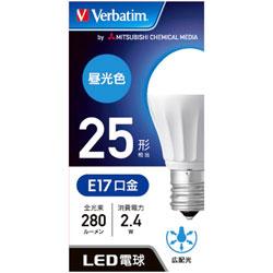 調光器非対応LED電球 「バーベイタム」(小型電球形・全光束280lm/昼光色相当・口金E17) LDA2D-E17-G/LCV2