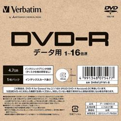 三菱化学メディア データ用DVD-R 1枚パック DHR47JP1V1-B [5477]