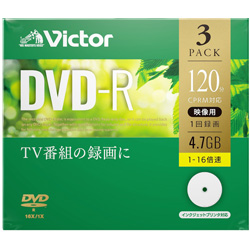 録画用DVD-R 1-16倍速 4.7GB 3枚 VHR12JP3J1 [〜5枚]