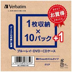 ブルーレイ・DVD・CDケースクリアー 11枚 CPSSC11-B