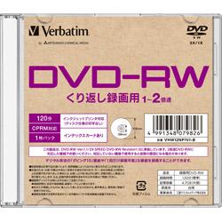 VHW12NP1V1-B 録画用DVD-RW [1枚 /4.7GB/インクジェットプリンター対応] 【ビックカメラグループオリジナル】