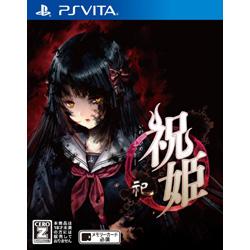 【店頭併売品】 祝姫 -祀- (いわいひめ -まつり-) 【PS Vitaゲームソフト】