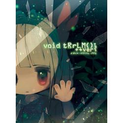 void tRrLM(); ++ver; //ボイド・テラリウム・プラス 【PS5ゲームソフト】