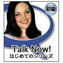 Talk Now! はじめてのアラビア(クラシック)語 Win・Mac/CD