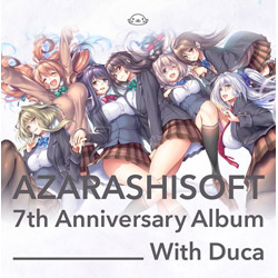 あざらしそふと 7th Anniversary Album with Duca