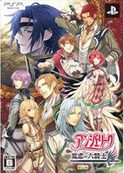 アンジェリーク 魔恋の六騎士 限定版【PSPゲームソフト】