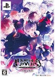 DIABOLIK LOVERS 限定版【PSP】