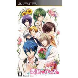 恋花デイズ 通常版【PSP】