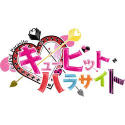 〔中古品〕 キューピット・パラサイト 通常版 【Switch】