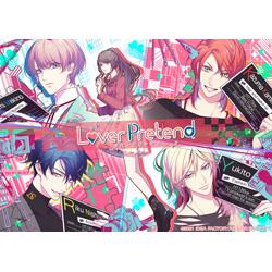 LoverPretend 限定版
