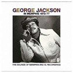 ジョージ・ジャクソン/イン・メンフィス 1972〜77 【CD】
