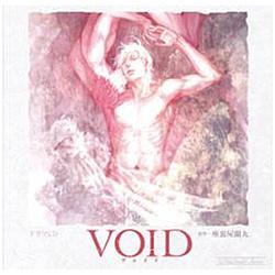 ルボー・サウンドコレクション ドラマCD VOID CD