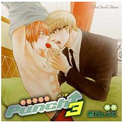 (ドラマCD)/ ルボー・サウンドコレクション ドラマCD Punch↑ 3