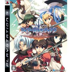 [Used] Tears to Tiara - corolla Daichi - Limited Edition [PS3]