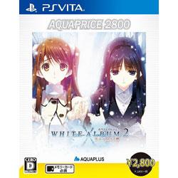 WHITE ALBUM2 -幸せの向こう側- AQUAPRICE2800【PS Vitaゲームソフト】   [PSVita]