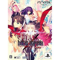 Fate/hollow ataraxia 限定版【PS Vitaゲームソフト】   [PSVita]