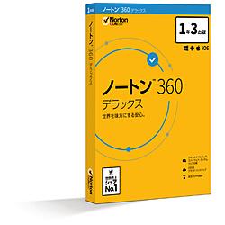 ノートンライフロック Norton Lifelock ノートン 360 デラックス 1年3台版