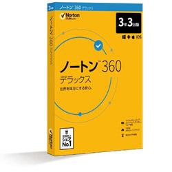 ノートンライフロック Norton Lifelock ノートン 360 デラックス 3年3台版