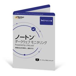 ノートンライフロック Norton Lifelock ノートン ダークウェブ モニタリング 3年版 [Win・Mac用]