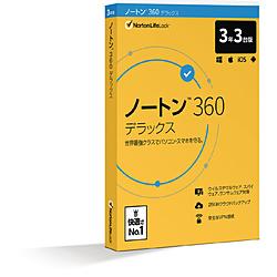 ノートンライフロック Norton Lifelock ノートン 360 デラックス 3年3台版    [Win・Mac・Android・iOS用]