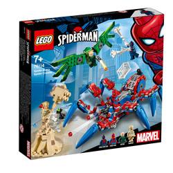 レゴジャパン LEGO(レゴ) 76114 スパイダーマン スパイダーマンのスパイダー・クローラー