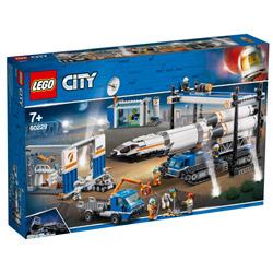 レゴジャパン LEGO 60229 シティ 巨大ロケットの組み立て工場