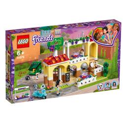 レゴジャパン LEGO 41379 フレンズ ハートレイクのガーデンレストラン