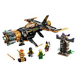 LEGO(レゴ) 71736 ニンジャゴー リボルバーブラスター