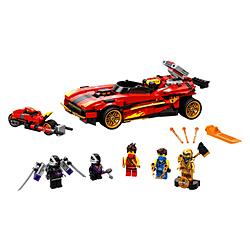 LEGO(レゴ) 71737 ニンジャゴー X-1 ニンジャ・チャージャー?