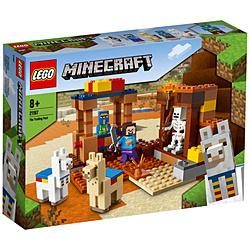 LEGO(レゴ) マインクラフト 21167 村人の交易所