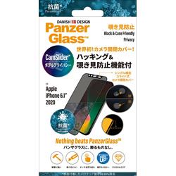 PANZERGLASS PanzerGlass(パンザグラス) iPhone 12/12 Pro 6.1インチ対応 Black 抗菌仕様 カムスライダー&プライバシー P2714JPN