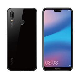 HUAWEI(ファーウェイ) HUAWEI P20 lite Midnight Black「51092NAH」Kirin 659 5.84型 nanoSIMx2 DSDS対応 SIMフリースマートフォン
