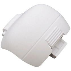 バッテリーカバー (ホワイト)(X4 FPV BRUSHLESS) H501S-02