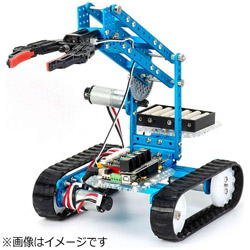 MAKEBLOCKJAPAN 〔ロボットキット:iOS/Android対応〕 Ultimate Robot Kit V2.0 99090