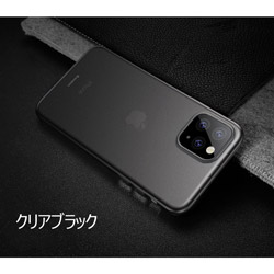 Basues iPhone 11 case クリアケース WIAPIPH58S01