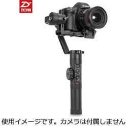 Crane 2 C020012J