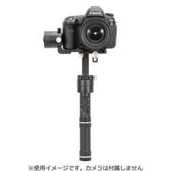Crane Plus C020011J