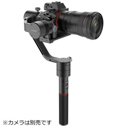 ハンドヘルドジンバル3軸スタビライザー 「MOZA Air」(一眼レフカメラ対応)