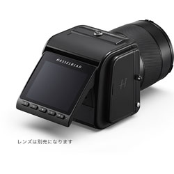 Hasselblad 907X Special Edition (On the Moon since 1969) JA